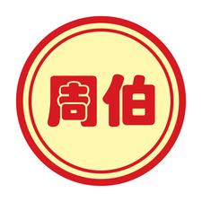 Standard logo 01