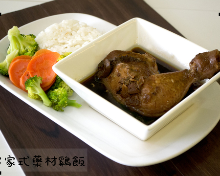 Small herbal chicken rice poster